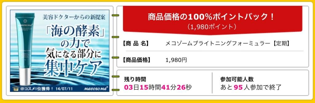 f:id:yukibali:20170209202458j:plain
