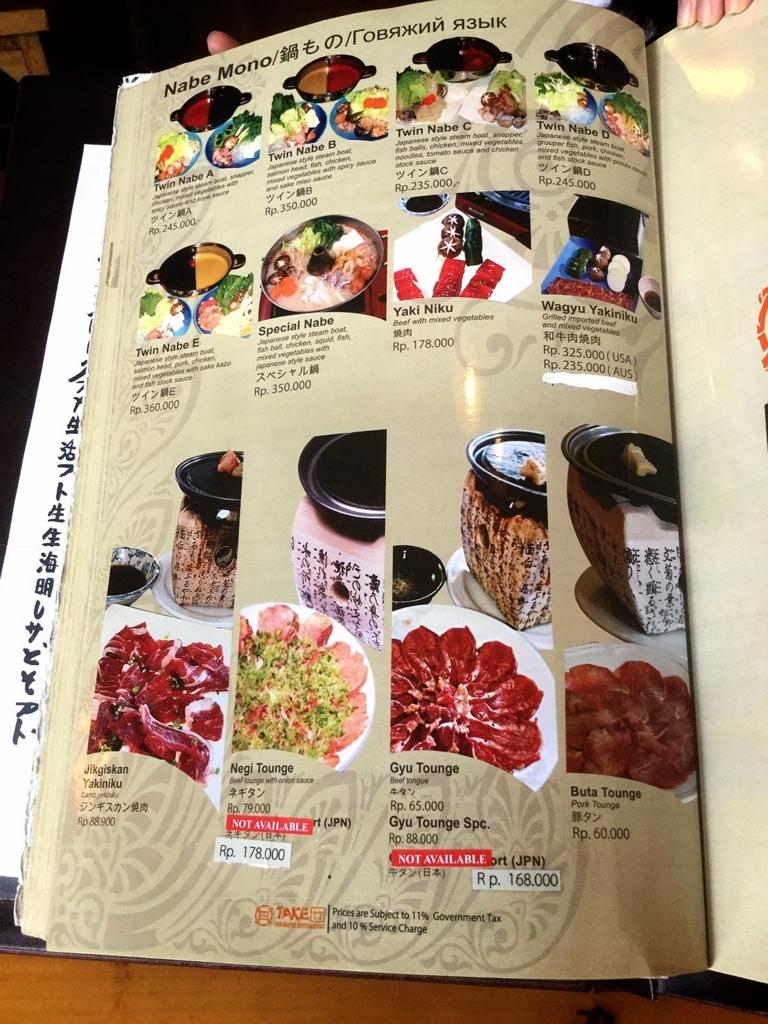 f:id:yukibali:20170908160620j:plain