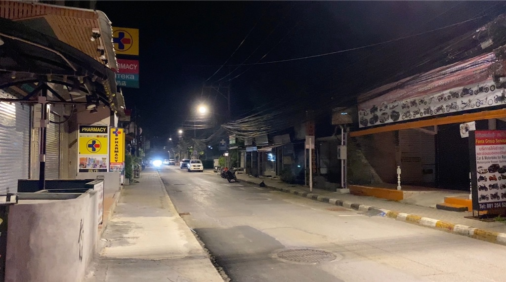 f:id:yukibangkok:20200816132115j:image