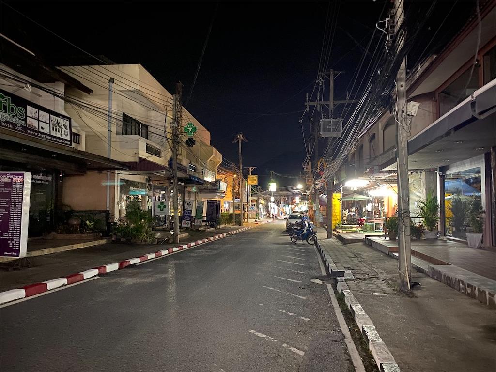 f:id:yukibangkok:20200816132130j:image