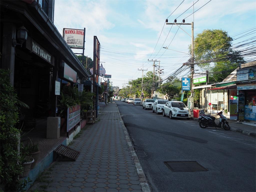 f:id:yukibangkok:20200817163437j:image