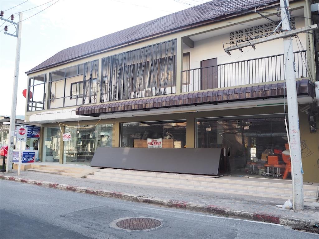 f:id:yukibangkok:20200817163457j:image