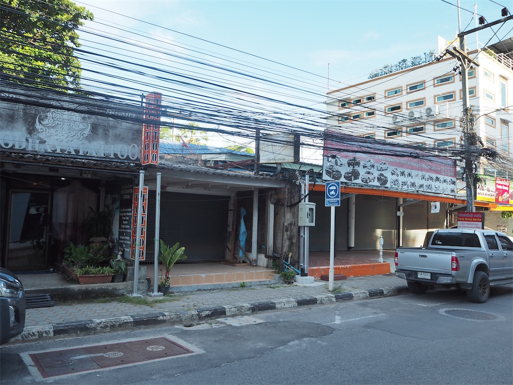 f:id:yukibangkok:20200817163504j:image