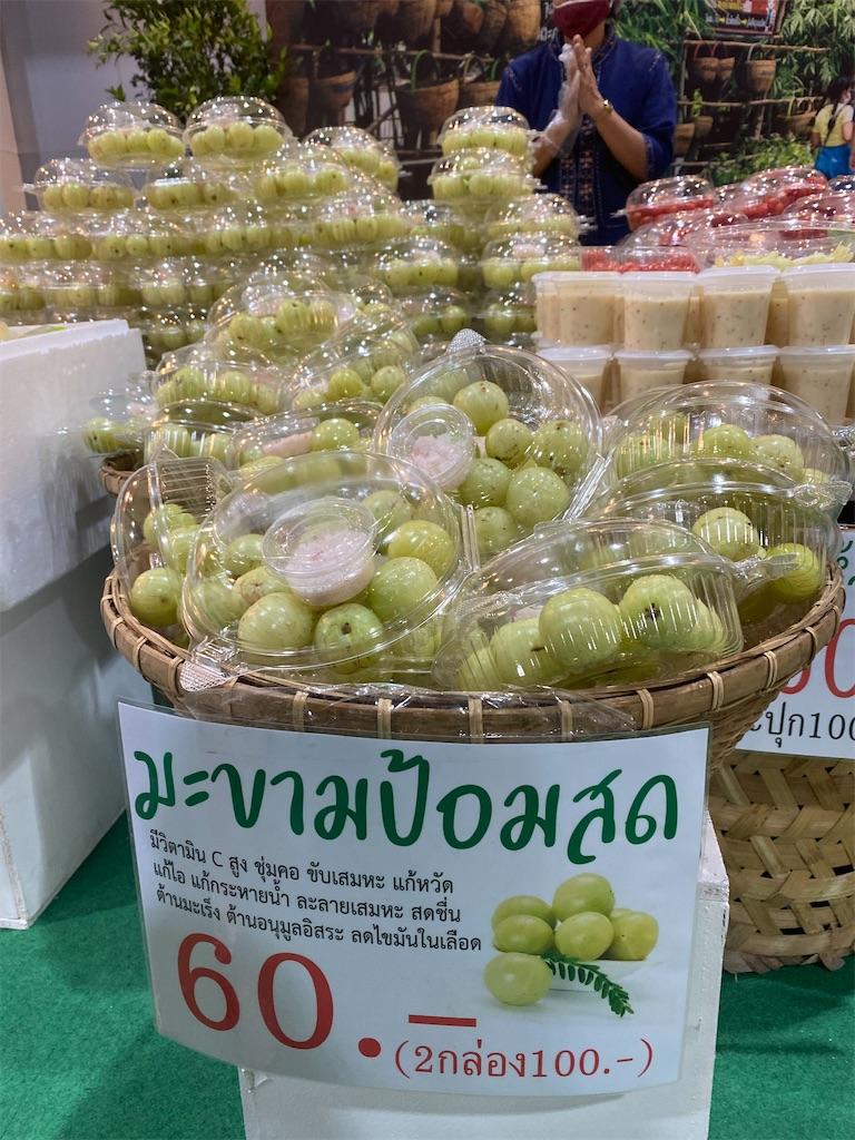 f:id:yukibangkok:20200820095126j:image