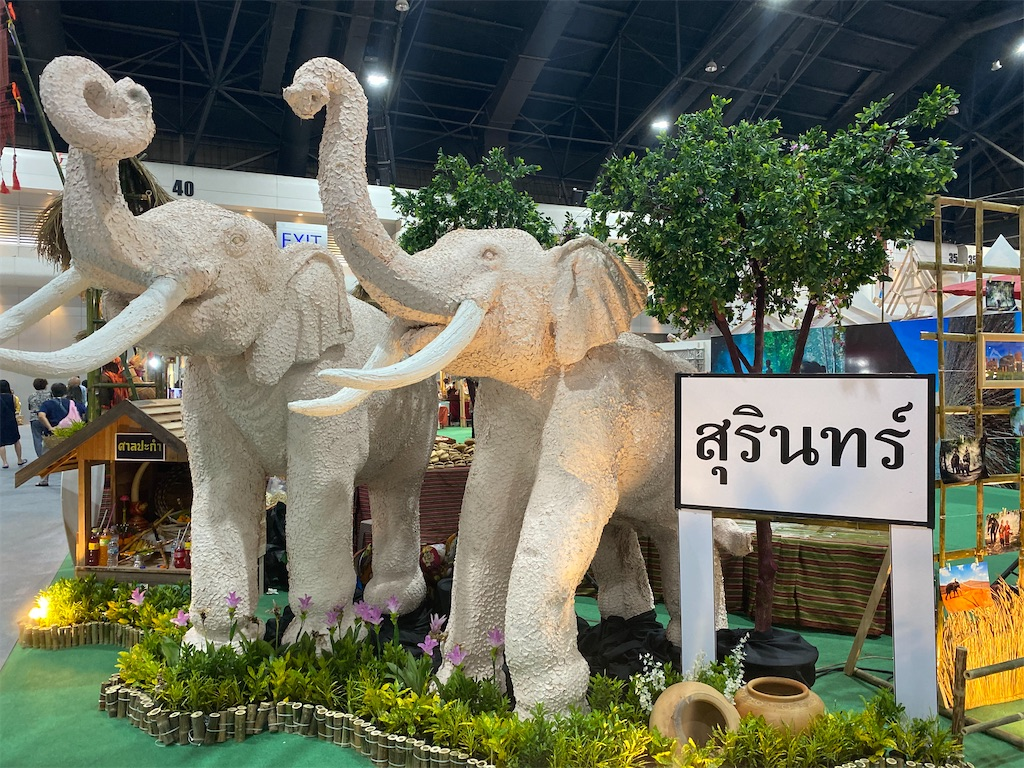 f:id:yukibangkok:20200820100651j:image