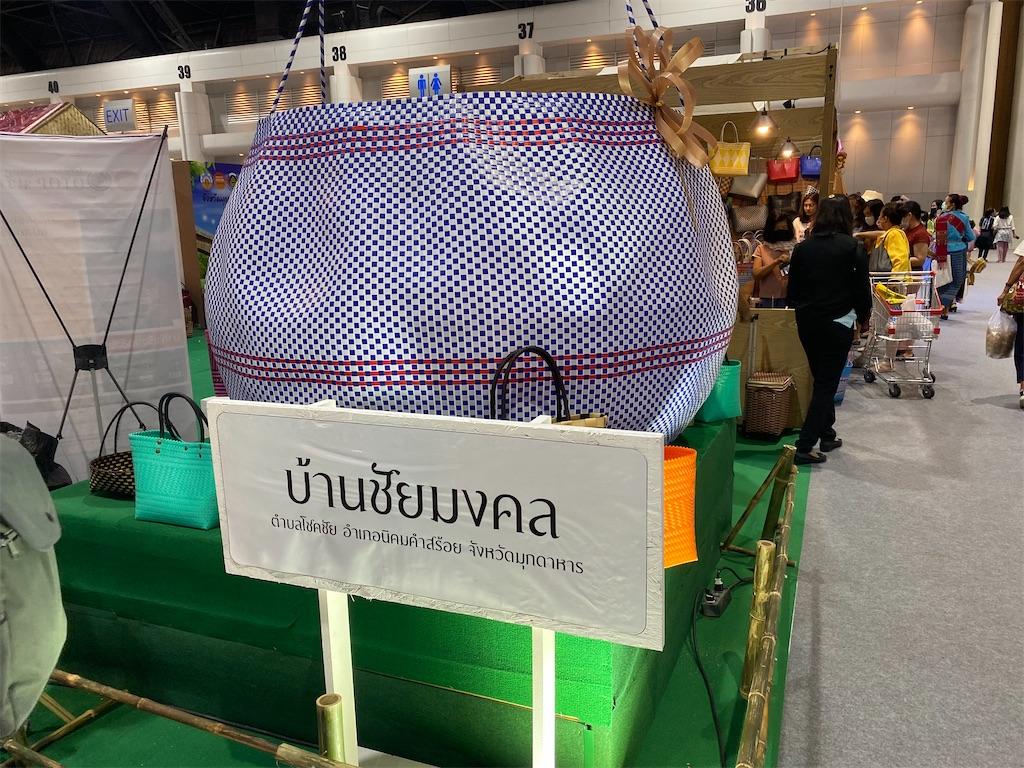 f:id:yukibangkok:20200820100755j:image