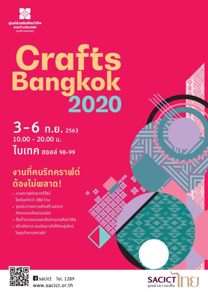 f:id:yukibangkok:20200904175921j:plain