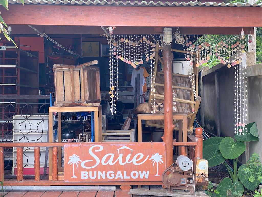 f:id:yukibangkok:20200925191208j:image