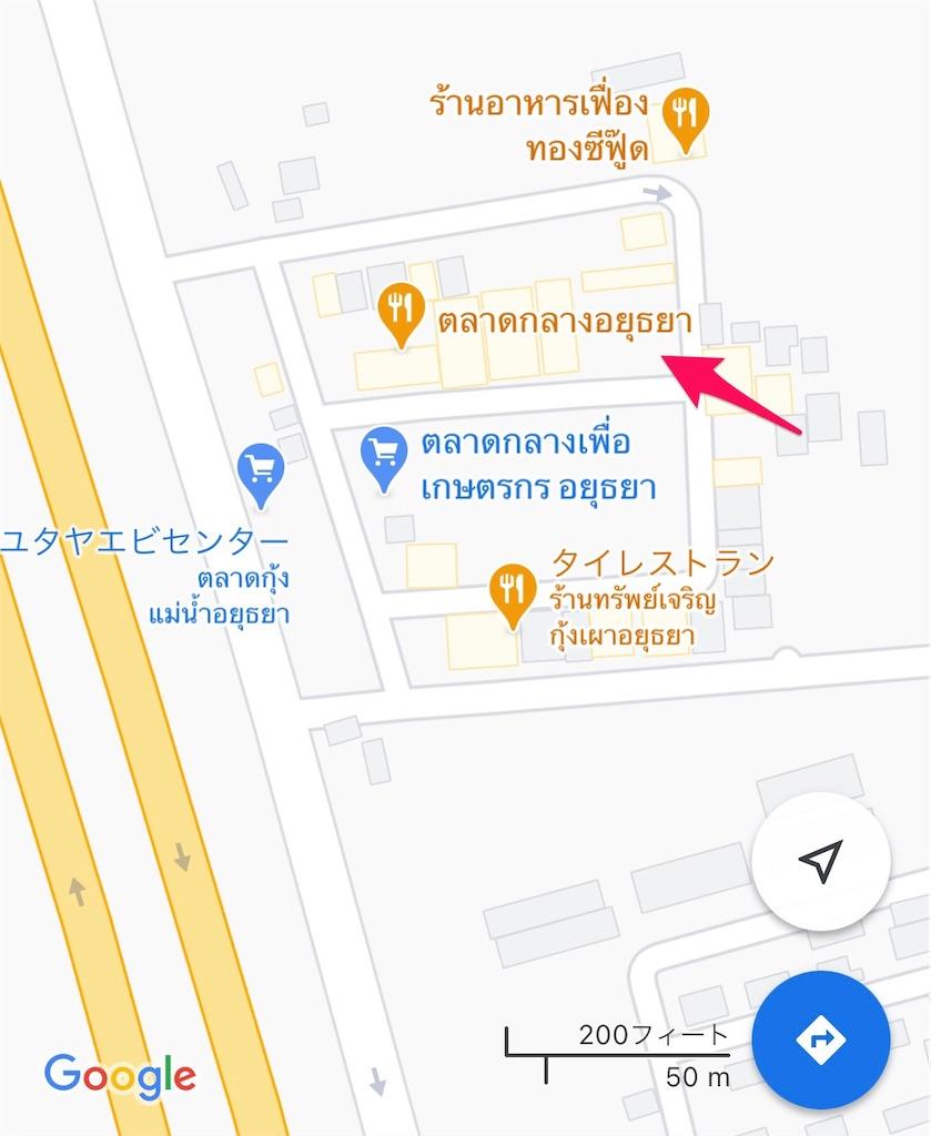 f:id:yukibangkok:20210301185521j:image