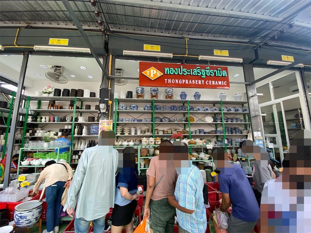 f:id:yukibangkok:20210324205054j:image