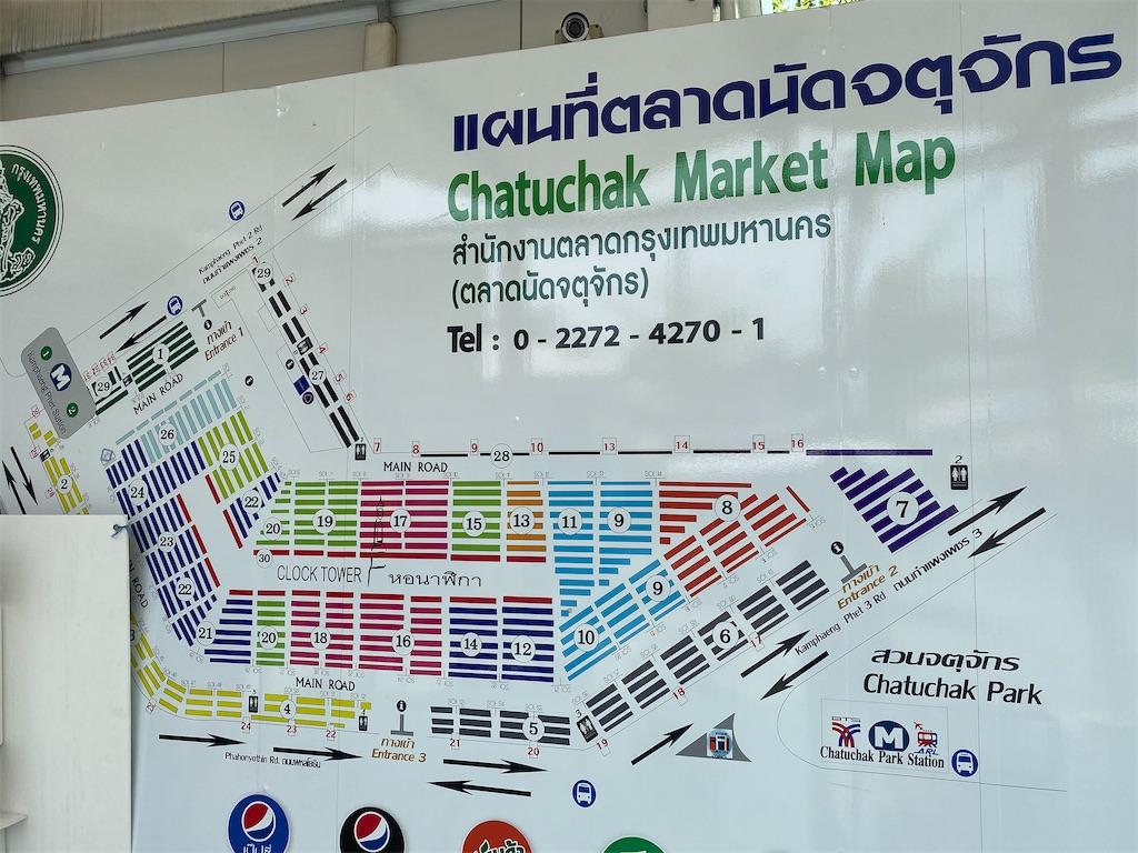 f:id:yukibangkok:20210324223337j:image