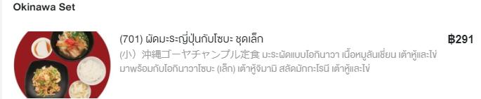 f:id:yukibangkok:20210723170931p:plain