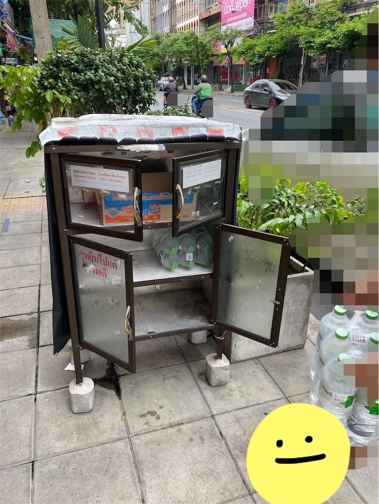 f:id:yukibangkok:20210728172850j:image