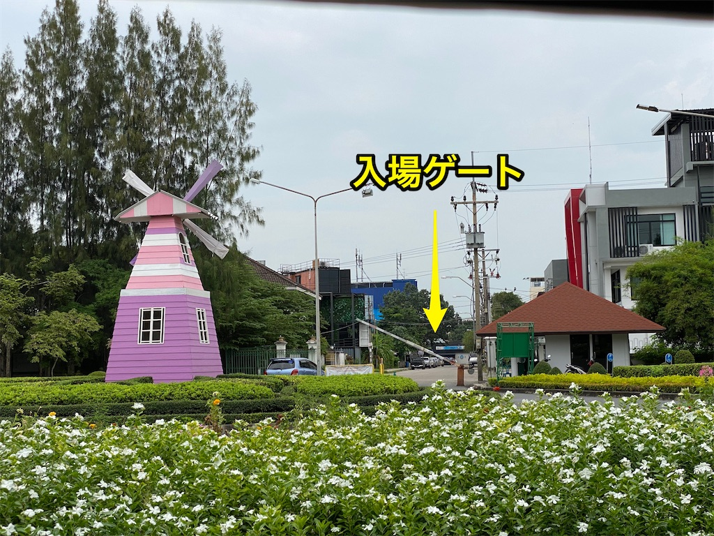 f:id:yukibangkok:20210919202405j:image