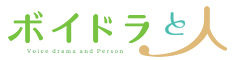 f:id:yukibashi:20170902151120j:plain