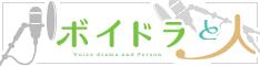f:id:yukibashi:20170902151151j:plain