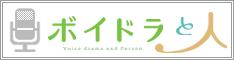 f:id:yukibashi:20170902151222j:plain