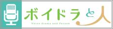 f:id:yukibashi:20170902151238j:plain