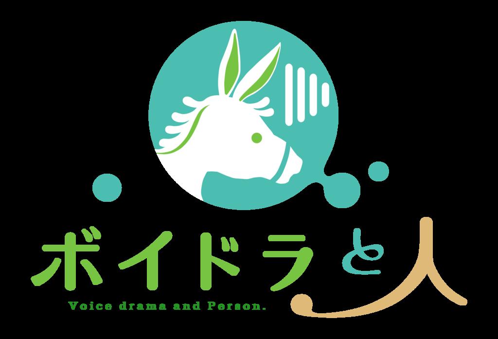f:id:yukibashi:20170902151404p:plain