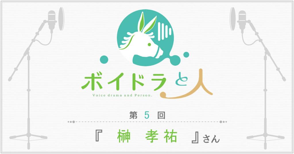 f:id:yukibashi:20170923140838j:plain