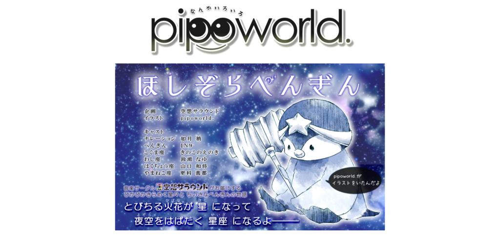 f:id:yukibashi:20171008195053p:plain