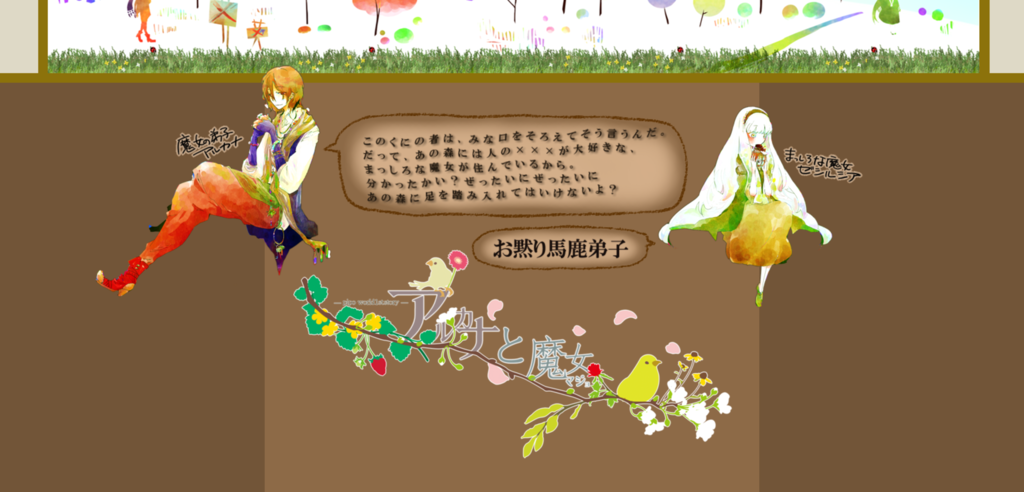 f:id:yukibashi:20171008195241p:plain