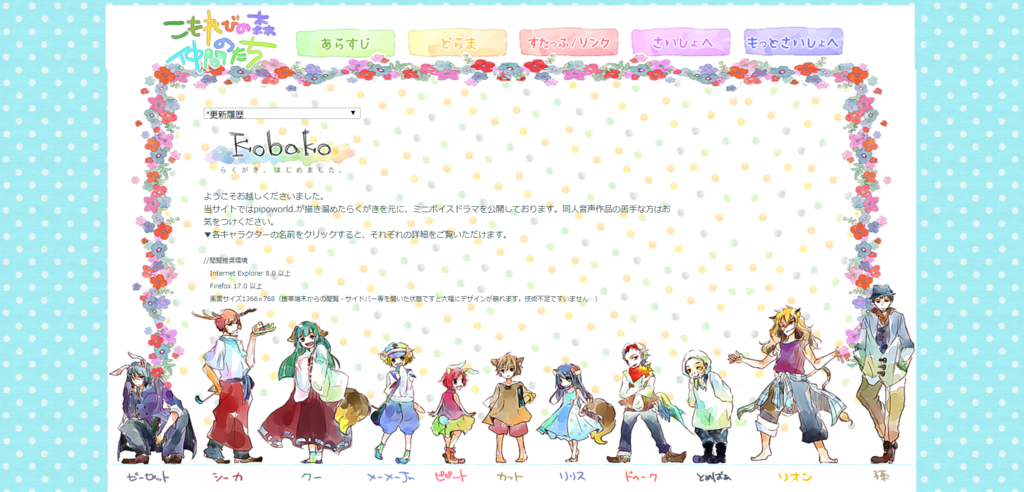 f:id:yukibashi:20171008195433p:plain