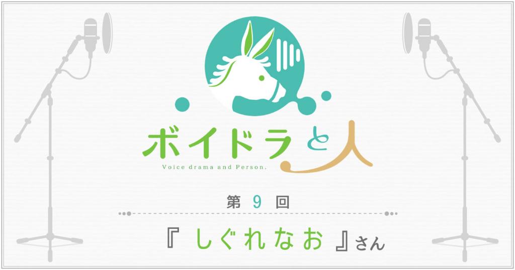 f:id:yukibashi:20171110144714j:plain
