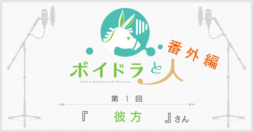 f:id:yukibashi:20171125052738j:plain