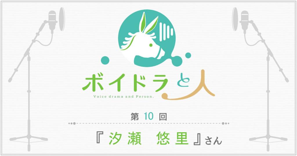 f:id:yukibashi:20171201205344j:plain