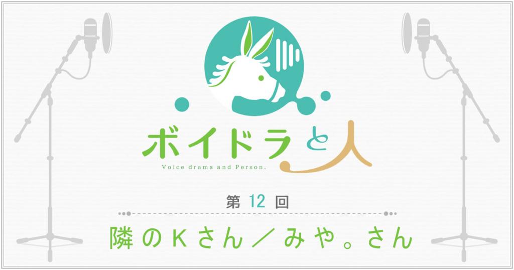 f:id:yukibashi:20171231182515j:plain