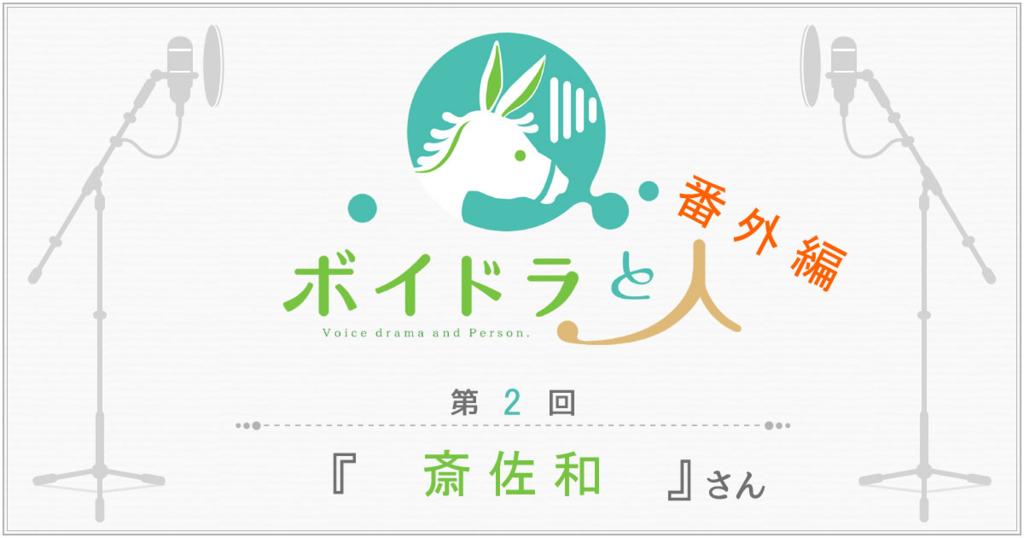 f:id:yukibashi:20180101213342j:plain