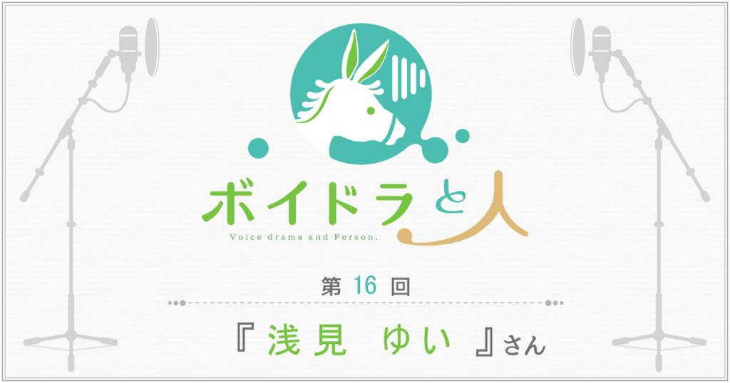 f:id:yukibashi:20180317143321j:plain
