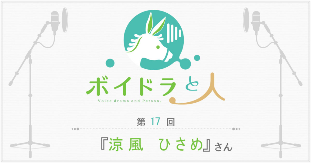 f:id:yukibashi:20180402124410j:plain