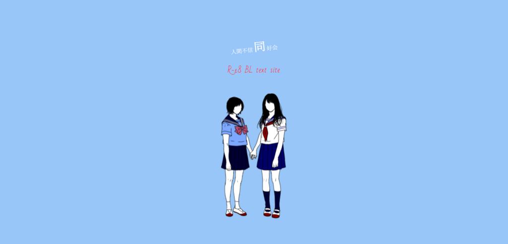 f:id:yukibashi:20180513091131p:plain