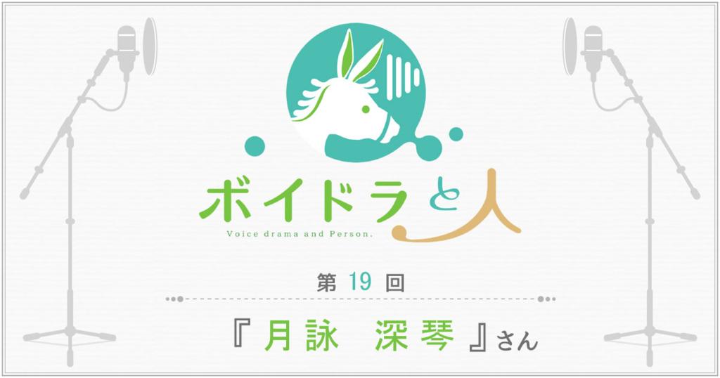 f:id:yukibashi:20180602182017j:plain