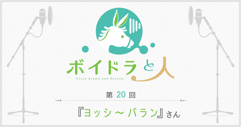 f:id:yukibashi:20180701110855j:plain