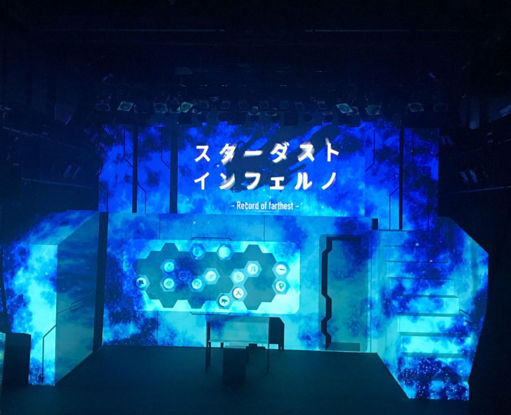 f:id:yukibashi:20180716131256j:plain