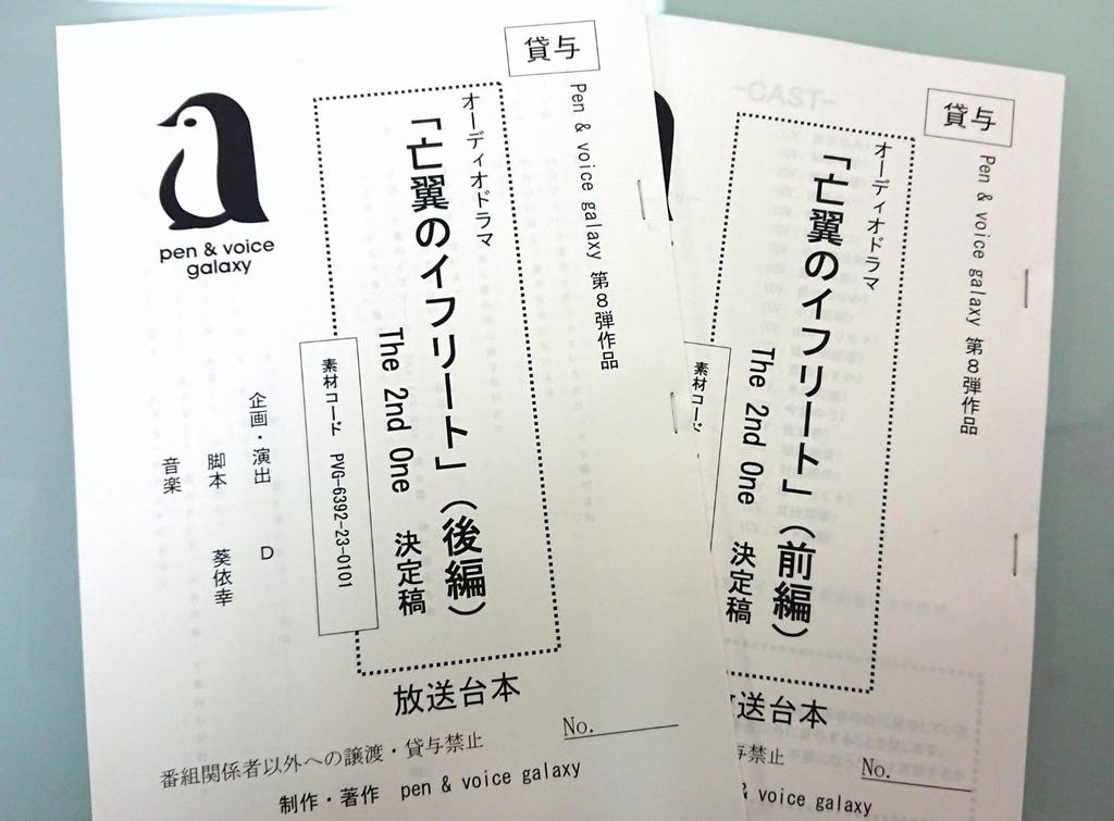 f:id:yukibashi:20190127132440j:plain