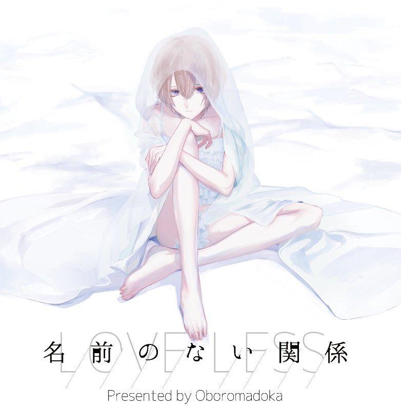 f:id:yukibashi:20190402220926p:plain