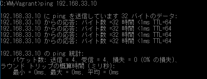 f:id:yukibata:20160922171929p:plain