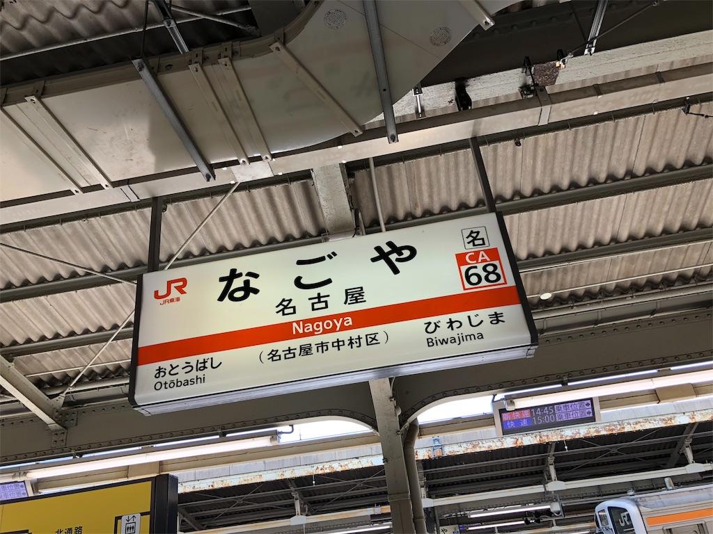 f:id:yukibayash:20181209152456j:image