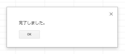 f:id:yukibnb:20190122153502j:plain:w400