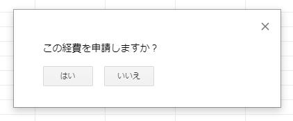 f:id:yukibnb:20190122155639j:plain:w400