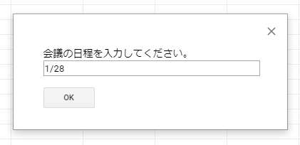 f:id:yukibnb:20190124123428j:plain:w400