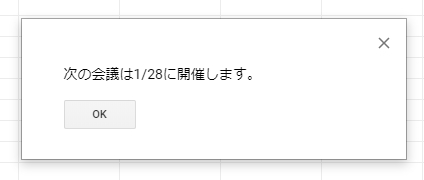 f:id:yukibnb:20190124123435j:plain:w400