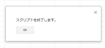 f:id:yukibnb:20190124124840j:plain:w400