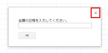 f:id:yukibnb:20190124125824j:plain:w400