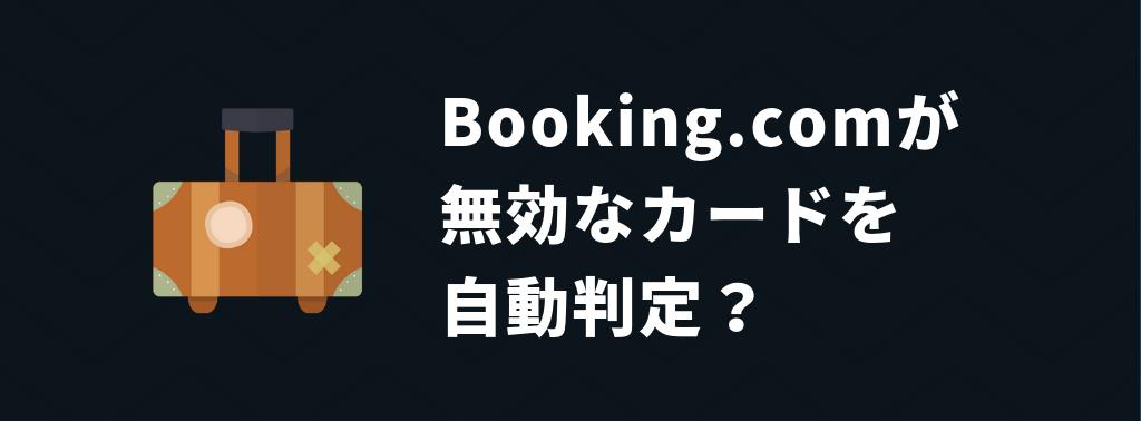 f:id:yukibnb:20190716232859p:plain