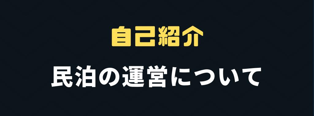 f:id:yukibnb:20191022124340p:plain